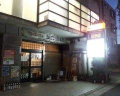 三鶴 八千代台店