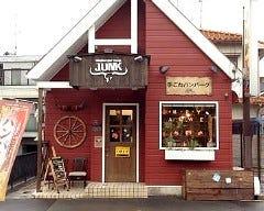Hamburger Steak JUNK
