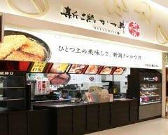 新潟かつ丼 MATSURIYA