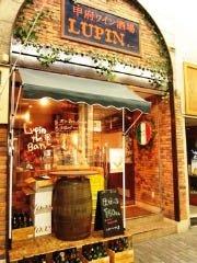 ワイン酒場 Lupin