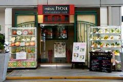 マリオのベトナム料理 ミスホア