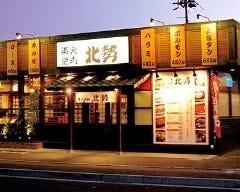 北勢 川西店