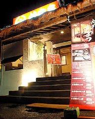 焼肉亭 垂水店
