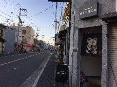 カラオケ居酒屋WINNER