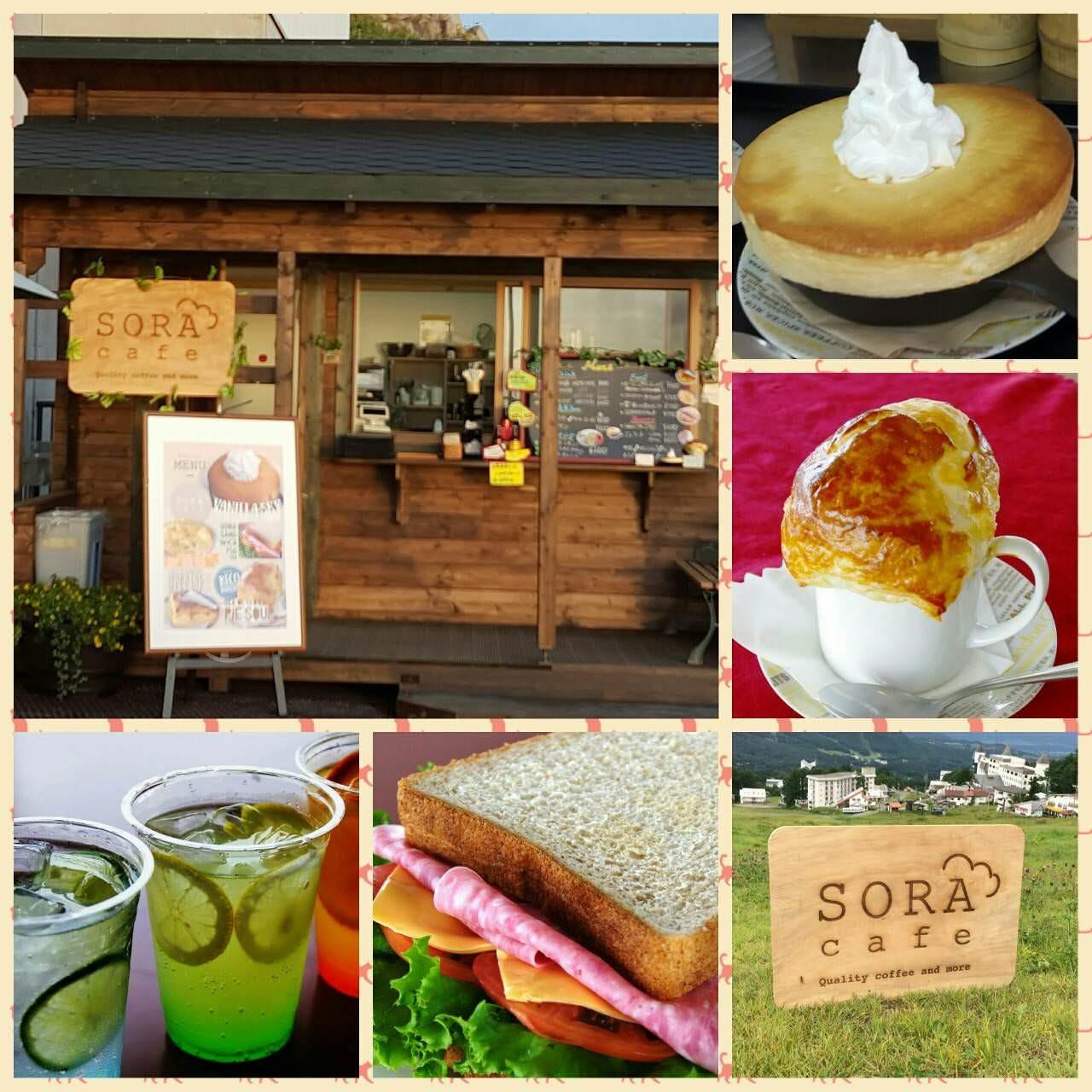 SORA terrace cafe(ソラテラスカフェ)(カフェ/地図/長野県下高井郡 ...