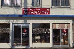 カフェ&ランチ CHANOMA