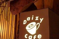 Daizy Cafe の画像
