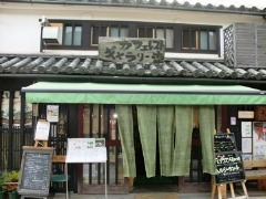 カフェレスト 杏