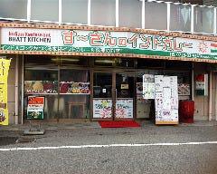 す~さんのインドカレー 泉大津店