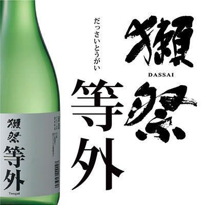 全国から厳選した日本酒
