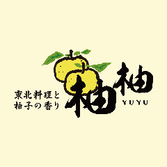 江坂 個室居酒屋 柚のしずく 江坂駅前店