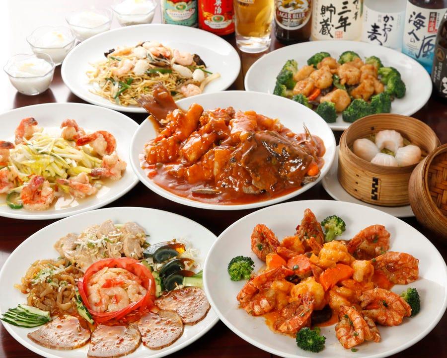本格できたて中華の食べ放題!!