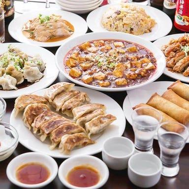 個室中華食べ放題 順順餃子房 馬喰町店 コースの画像