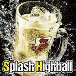 3割増の強炭酸「スプラッシュハイボール」で乾杯!