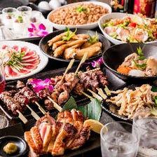 ◆鶏自慢のコース料理4,500円~◆