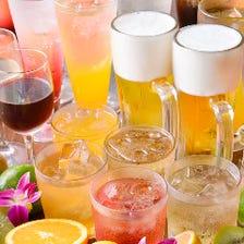 ◆全100種以上!豊富な飲み放題◆