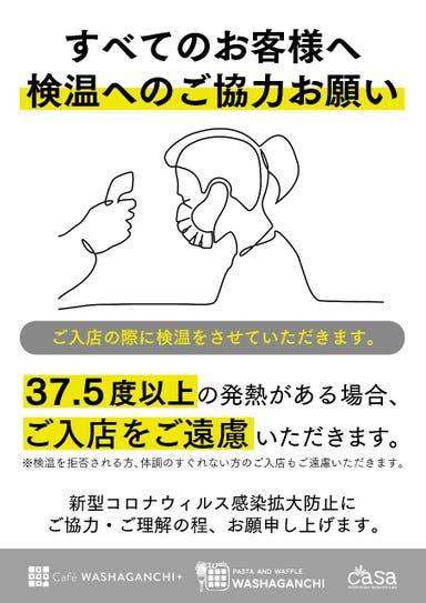 パスタとワッフル WASHAGANCHI 田原店  メニューの画像