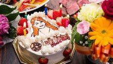 お祝いにおすすめ!似顔絵ケーキ