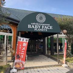 ベビーフェイス プラネッツ 浜松店