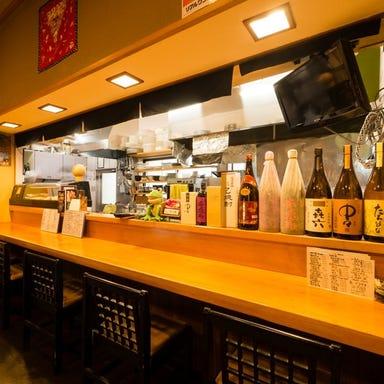 寿司・居酒屋 くつろぎ  店内の画像