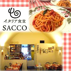 イタリア食堂 SACCO