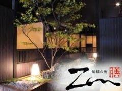 Zen 徳山駅前店