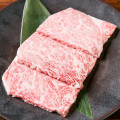 和牛 極上ロース(塩 or たれ)