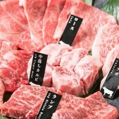 特選 和牛5種盛り合わせ(塩 or たれ)