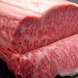 国産牛使用【新潟県】