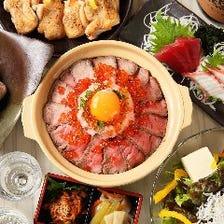厳選肉×旬鮮魚の宴会は飲放付3300円