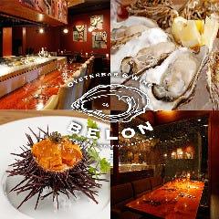 Oyster bar&Wine BELON 神保町店