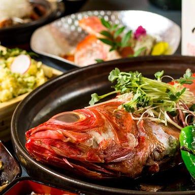 名古屋コーチンと海鮮和食 夜景個室居酒屋 凛 名駅店 メニューの画像