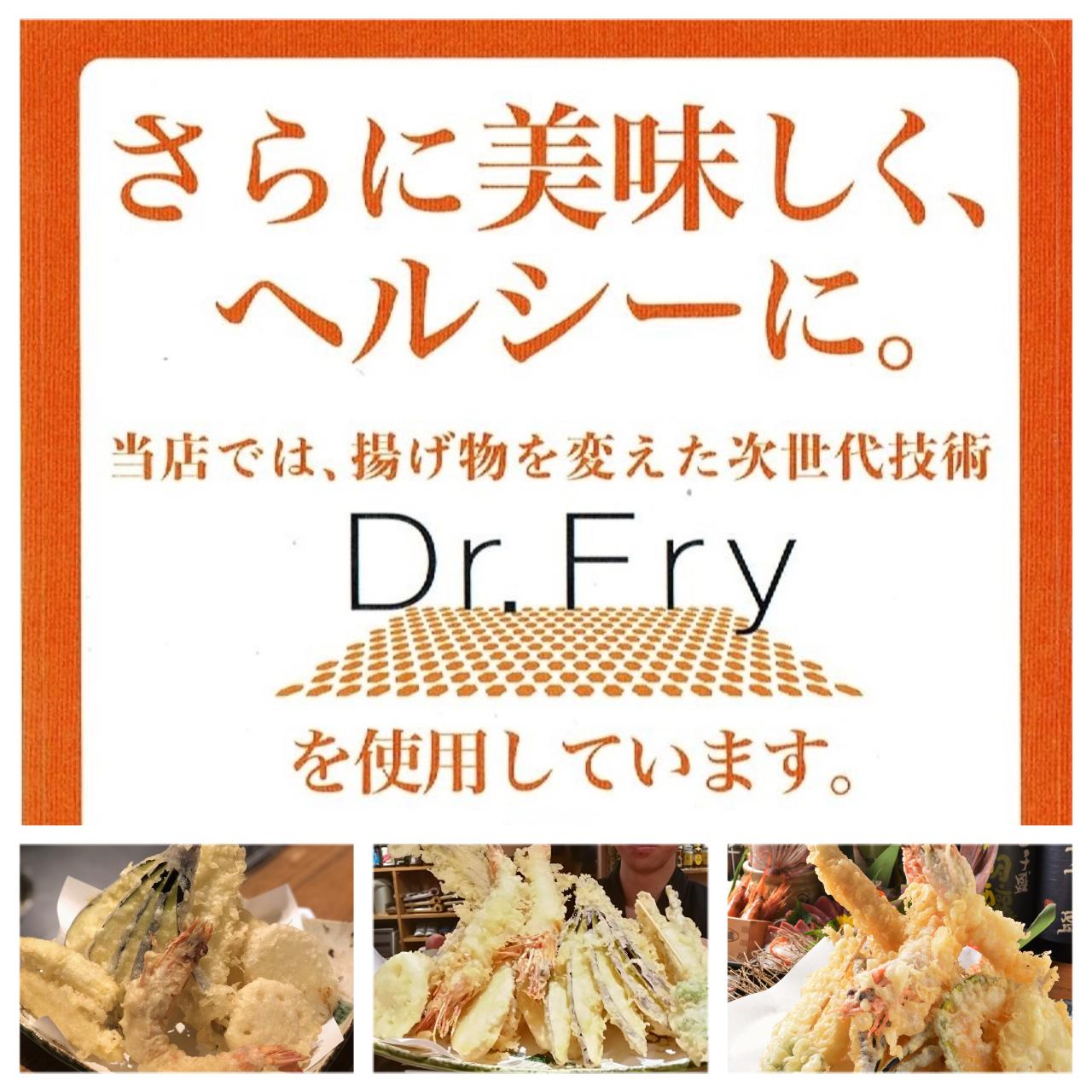美味しく楽しい天ぷらをどうぞ!^^