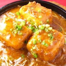 ぐー豆腐(3貫)