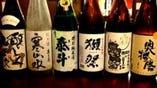 美味い厳選日本酒ご用意いたしております!