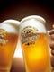 さしより生ビールで乾杯!!