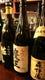 熊本のお酒も多数おいております。