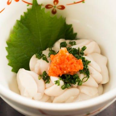 天正 -日本酒と天ぷら-宴会個室  メニューの画像