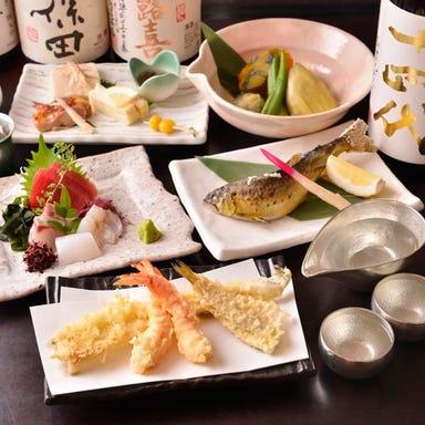 天正 -日本酒と天ぷら-宴会個室  こだわりの画像