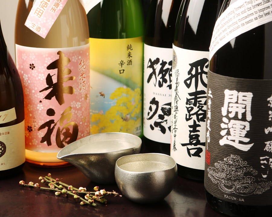 日本酒焼酎20種以上飲み放題