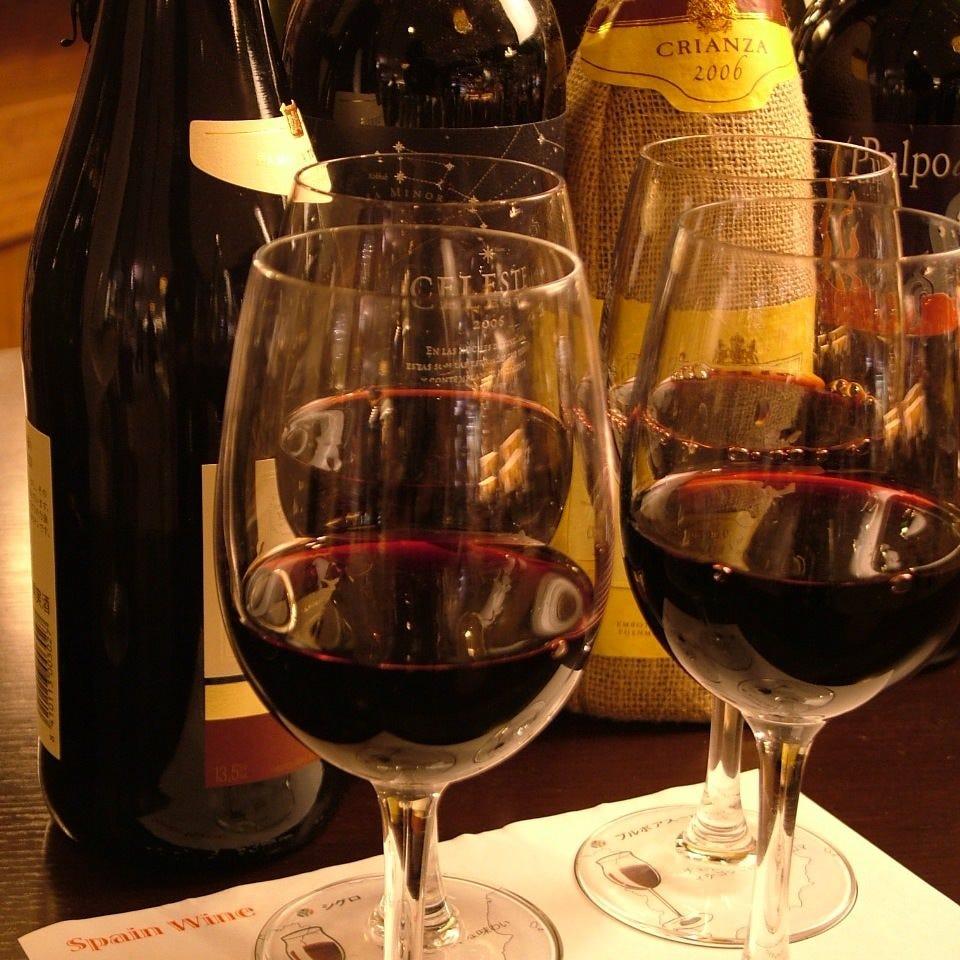グラスワイン数種類ご用意!