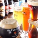 ベルギービールを厳選取り揃え 至福の一杯をご堪能ください♪