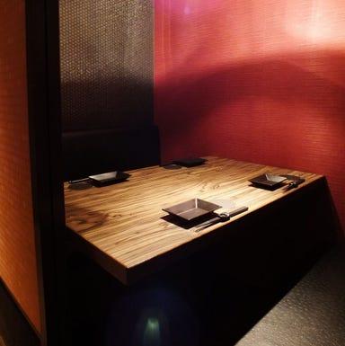 全席個室 楽蔵‐RAKUZO‐ 調布南口店 コースの画像
