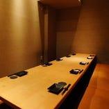 12名様までの完全個室