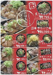 食辛房 サファ福山店