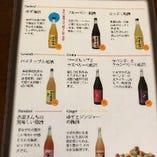 やっぱり和歌山の梅酒いっぱいあります♪