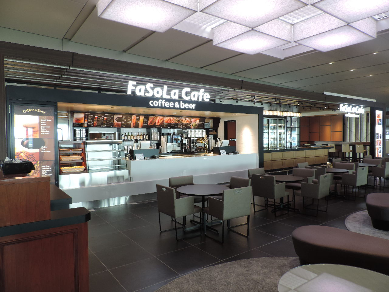 FaSoLa Cafe coffee & beer 成田空港第2ターミナル店