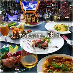 リストランテ翔21