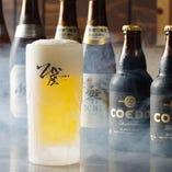【-60度凍結ビール】 シャリシャリの新食感!氷点下を超える味わい