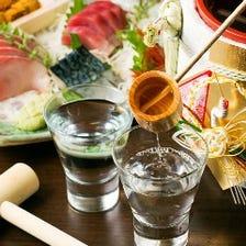 日本酒自慢★旬食材とともに